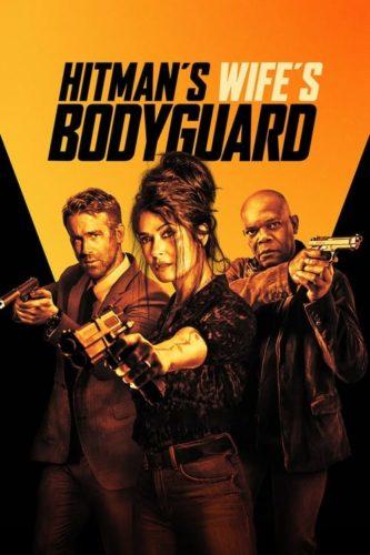 Hitman's Wife's Bodyguard starts June 16